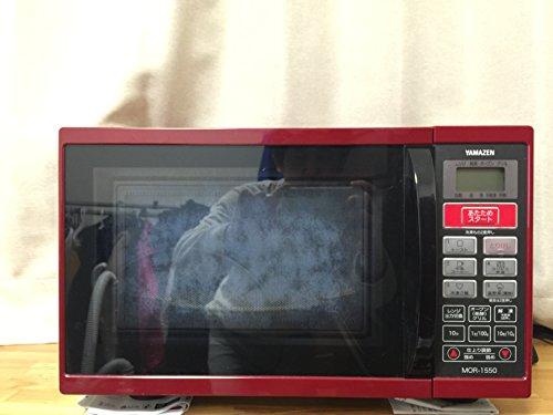 山善(YAMAZEN) オーブンレンジ 電子レンジ MOR-1550(W)
