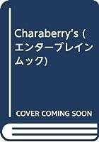 Charaberrys (エンターブレインムック)