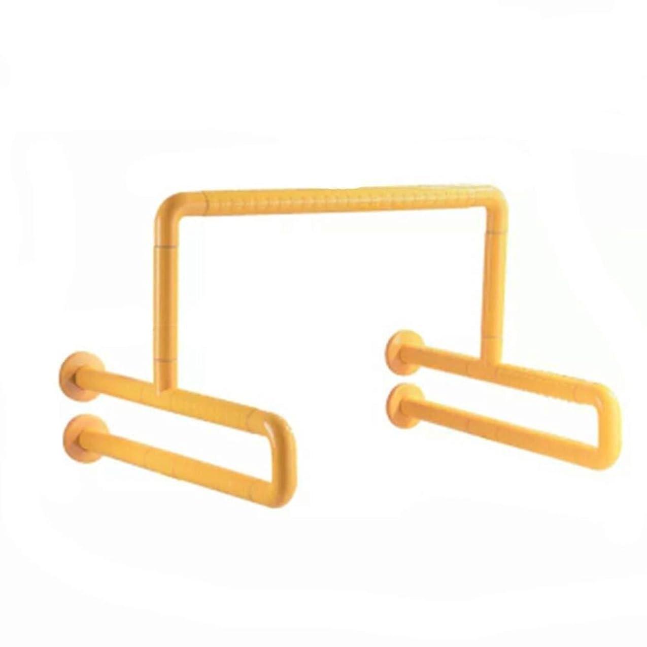 何か添加剤倫理XWYFS 高齢者のグラブレール用バスグラブ浴室バランスバー-便器手すりステンレス鋼の安全無効公衆トイレトイレ 6FS83 (色 : 黄, サイズ : 60x55x38cm)