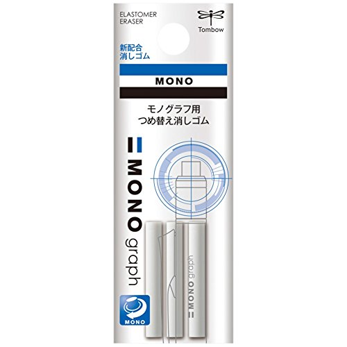 Tombow ER-MG Replacement Eraser for Mechanical Pencil Mono Graph, 3-He Pack, Bianco