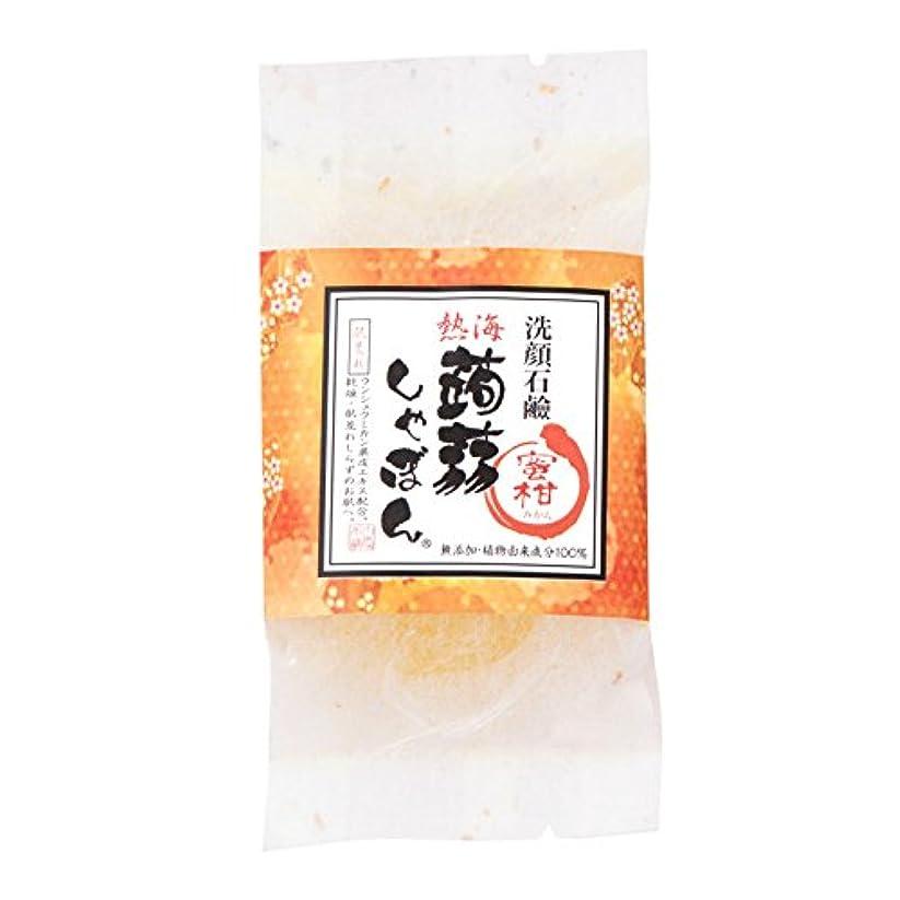 好ましいビン敵熱海蒟蒻しゃぼん熱海 蜜柑(みかん)