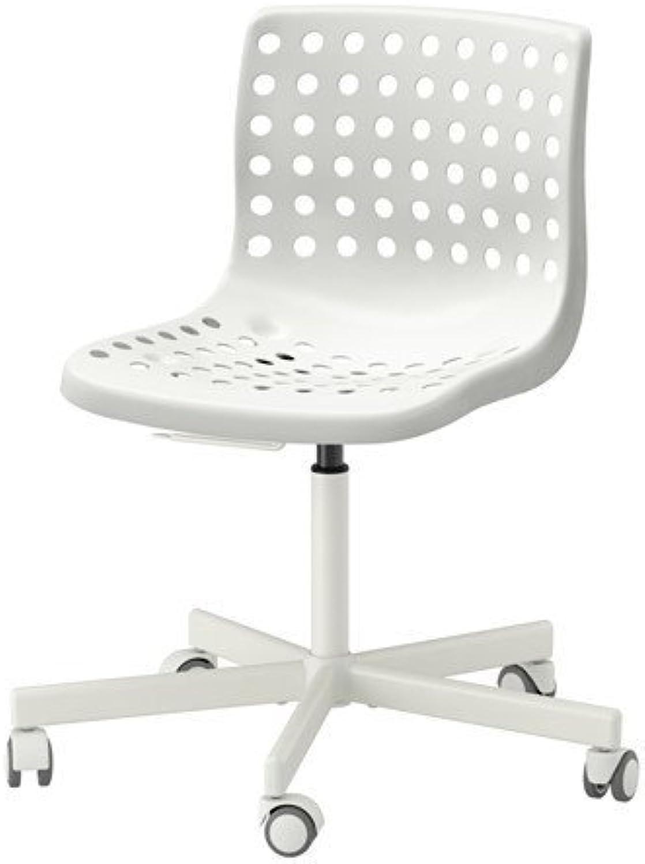Ikea SKLBERG   SPORREN Swivel chair, white 14202.81120.610