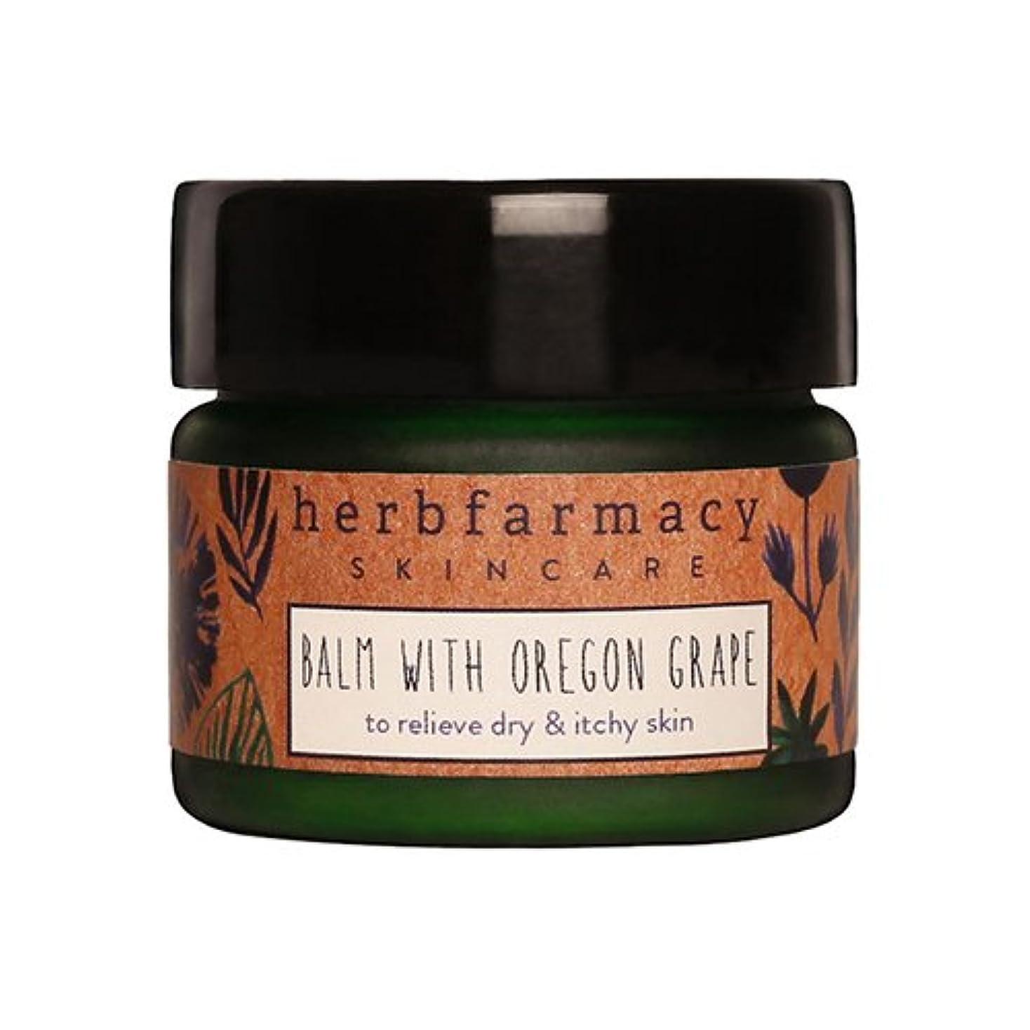 マイクロプロセッサ角度バイパスハーブファーマシー (herbfarmacy) オーガニック グレープ バーム 〈フェイスバーム〉 (20mL)