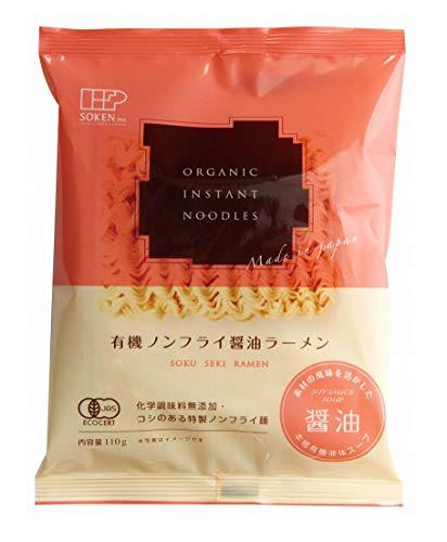有機JAS 認定 化学調味料無添加 ノンフライ 醤油 ラーメン 110g ×5袋 セット (有機小麦 100% 使用) (即席 袋麺 創健社)