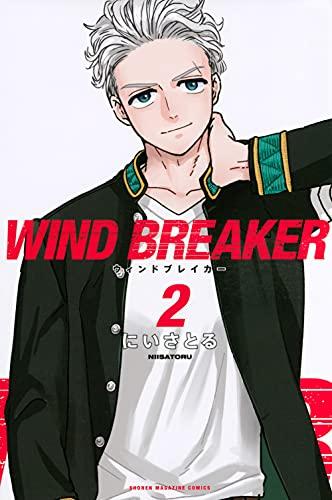 WIND BREAKER(2) _0