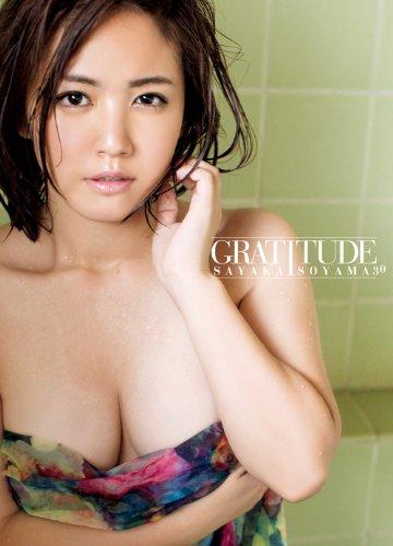 磯山さやか 写真集 『 GRATITUDE ~30~ 』 - 橋本 雅司