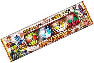 キャラップチョコ 仮面ライダーマスクチョコ (12個入) 食玩・チョコレート (仮面ライダーシリーズ)