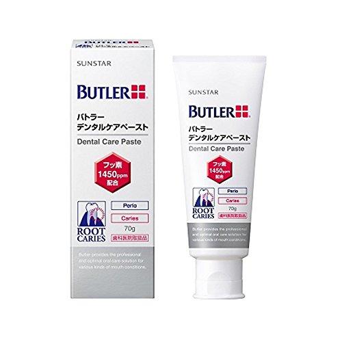 BUTLER(バトラー) バトラー・デンタルケアペースト70g [医薬部外品]