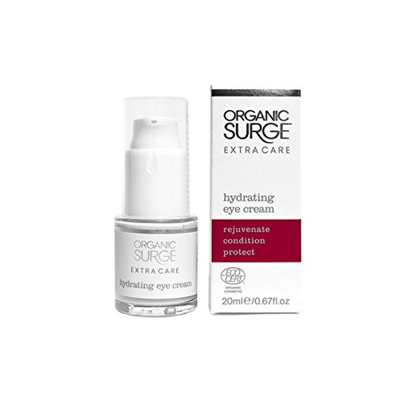 はっきりしない飲み込むヒゲクジラ有機サージエクストラケア水和アイクリーム(20ミリリットル) x2 - Organic Surge Extra Care Hydrating Eye Cream (20ml) (Pack of 2) [並行輸入品]