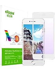 iPhone7/iPhone8ガラスフィルム ブルーライトカット 全面保護 超薄型 液晶保護フィルム 日本製「旭硝子」素材制0.25mm 耐スクラッチ 指紋防止 目の疲れ軽減 最强硬度9H 透過率99% 気泡ゼロ 貼り付け簡単 4.7インチ用