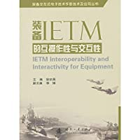 IETM equipment interoperability and interactivity(Chinese Edition)