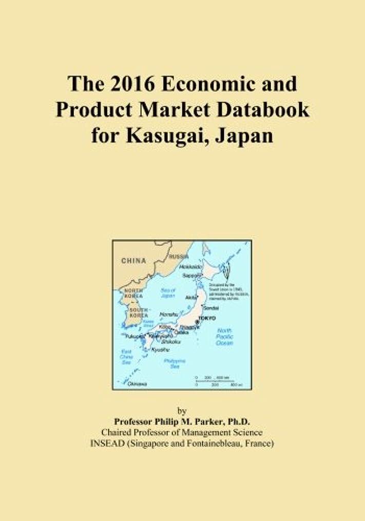 崖愛撫穏やかなThe 2016 Economic and Product Market Databook for Kasugai, Japan