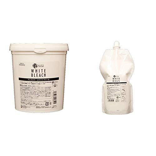 【番外編】AJES(アレス)『アレスカラーホワイトブリーチ<1剤>ホワイトオキシ6%<2剤>』