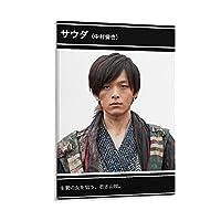 勇者ヨシヒコ プリント キャンバス ポスター モダン ウォールアート 部屋飾り 素晴らしいギフト すぐに掛けられます16x24inch(40x60cm)