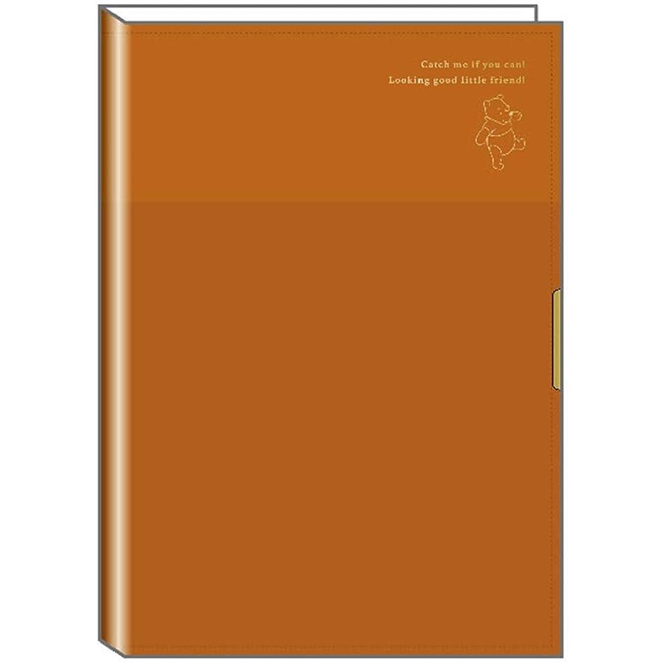 ガロン空スプリットデルフィーノ インデックス付手帳 ディズニー 2020年 B6サイズ ウィークリー プー DZ-80485 2019年10月始まり DZ-80485