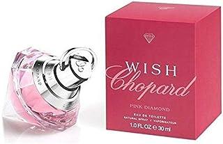 CHOPARD PINK WISH EDT SPRAY 75ML