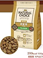 【リニューアル】【ニュートロ】ナチュラルチョイス減量用 全犬種用 成犬用 ラム&玄米7.5kg 2個セット