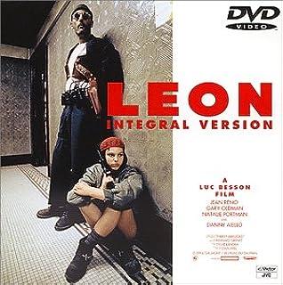 レオン 完全版 [DVD]