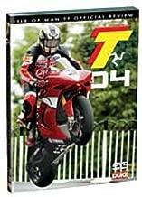 Tt 2004: Isle Of Man Tt Official Review [DVD] by Rob Hurdman