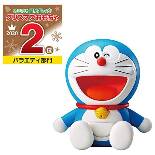 キミだけのともだちドラえもんwithU(おもちゃ屋が選んだクリスマスおもちゃ2020「バラエティ」部門2位選出商品)