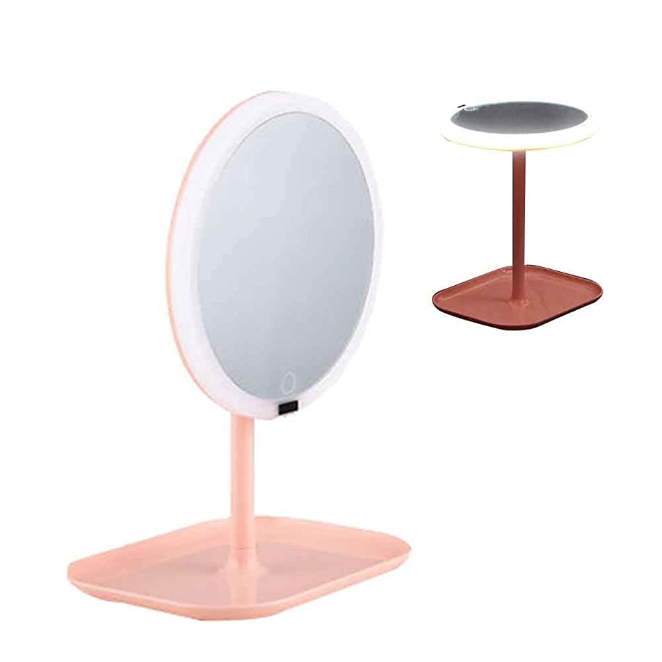 覆す子犬十分ではないGEABQJ LED化粧鏡 寮のデスクトップ ポータブル デスクトップ タッチ 90°回転 フィル顕微鏡、 2色、 21x31.5cm (Color : Pink)