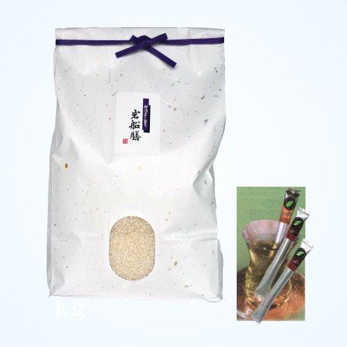 新潟県産コシヒカリ アイガモ農法 精米 3キロ×1袋