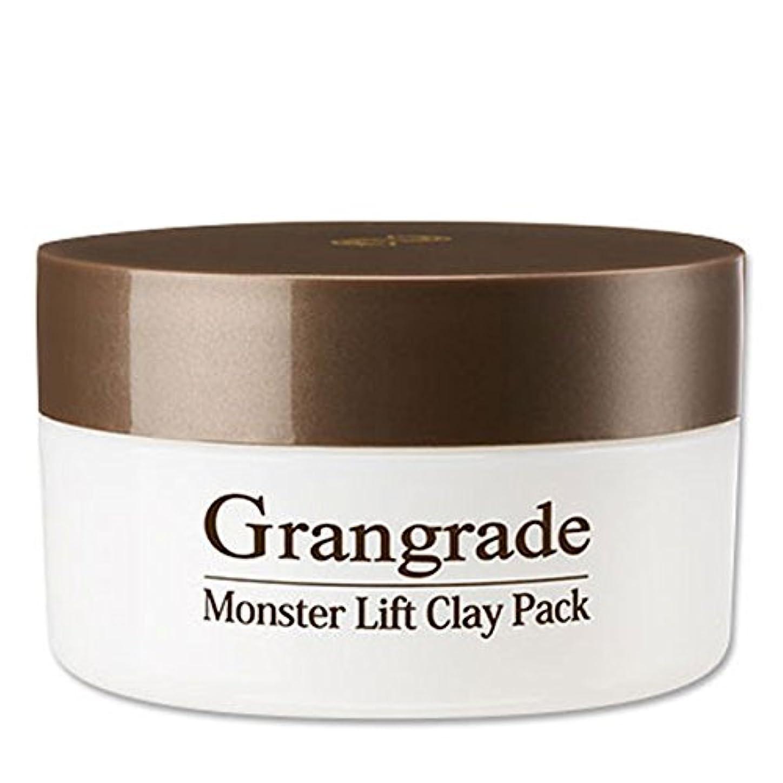 コンパニオンフライト落胆するGrangrade グラングレイ モンスターリフトクレイパック