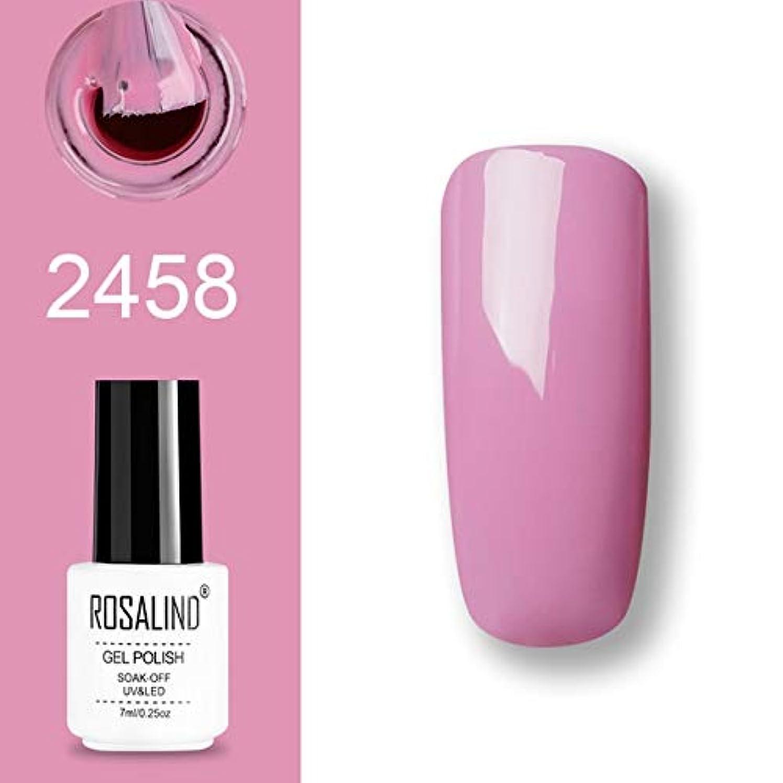 配管指紋散髪ファッションアイテム ROSALINDジェルポリッシュセットUVセミパーマネントプライマートップコートポリジェルニスネイルアートマニキュアジェル、ピンク、容量:7ml 2458。 環境に優しいマニキュア