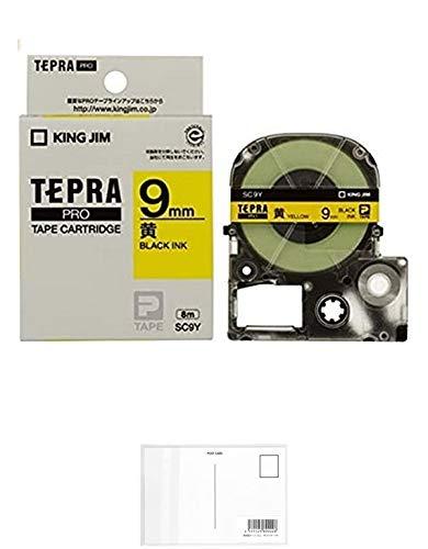 キングジム テープカートリッジ テプラPRO 9mm SC9Y 黄/黒文字 + 画材屋ドットコム ポストカードA