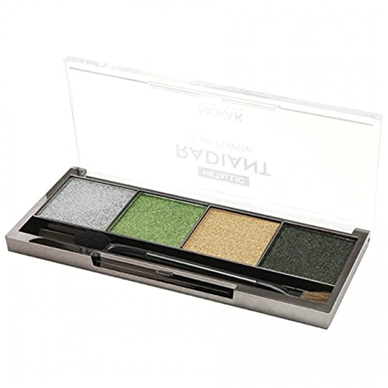 不足ファンブル宮殿(6 Pack) Nicka K Metallic Radiant Eye Palette - Jupiter (並行輸入品)