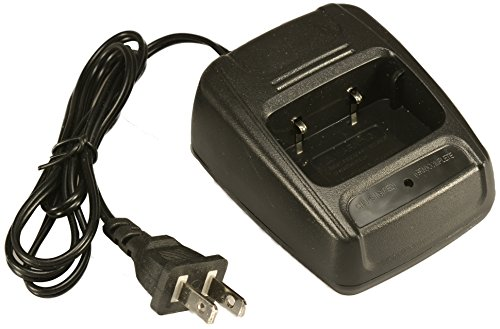 Charger for Arcshell AR-5 Two Way Radios (1 Pack)