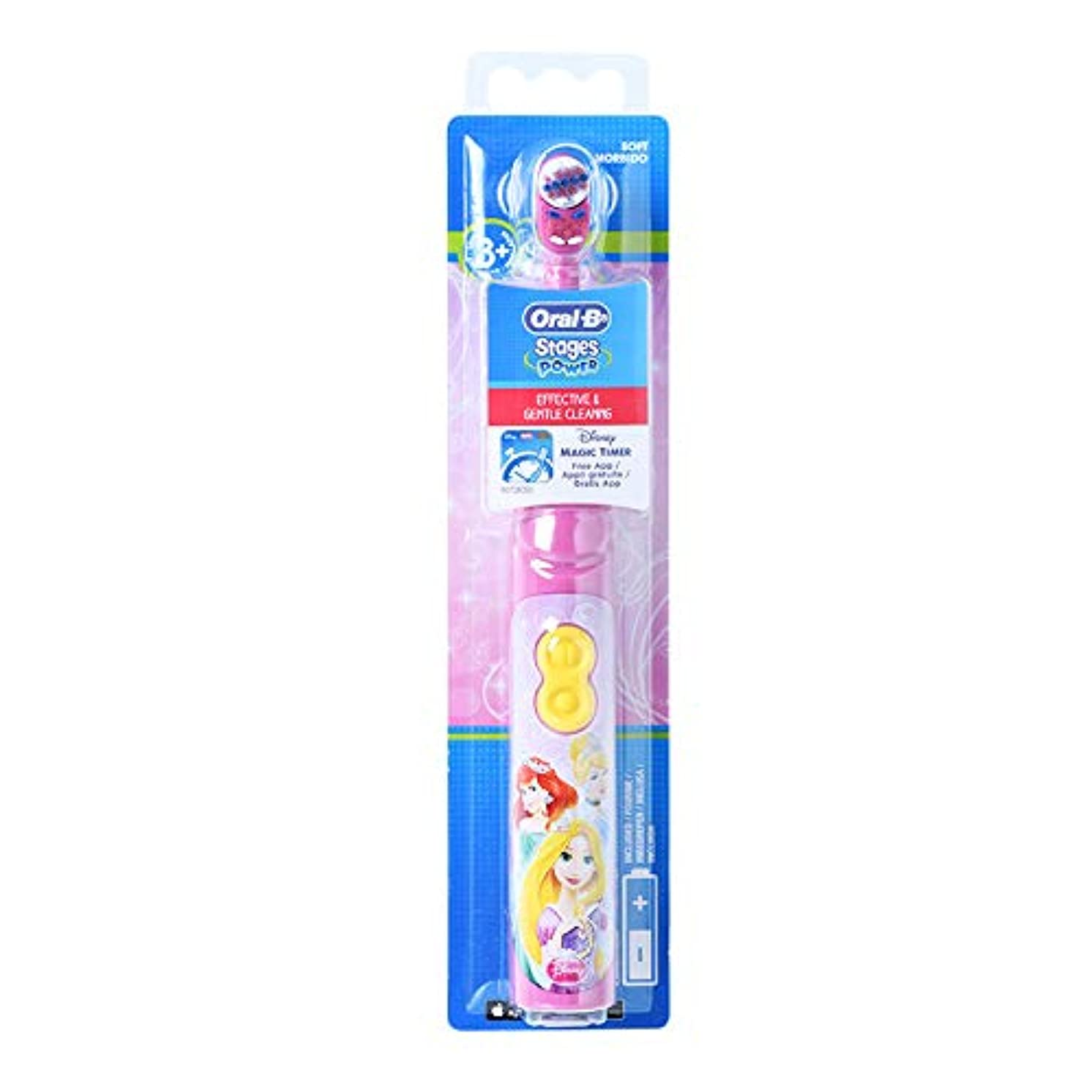 ピグマリオン触手材料Oral-B DB3010 Stages Power Disney Princess 電動歯ブラシ [並行輸入品]