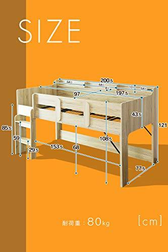 DORISベッドシングルシステムベッドロフトベッドベッドフレームロータイプ可コンセント付き補強バーメッシュ床ナチュラルポルソ