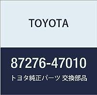 TOYOTA (トヨタ) 純正部品 エアダクト RR NO.3 プリウス(PLUG-IN) LEASE 品番87276-47010