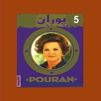 Pouran, Vol. 5 -  Persian Music