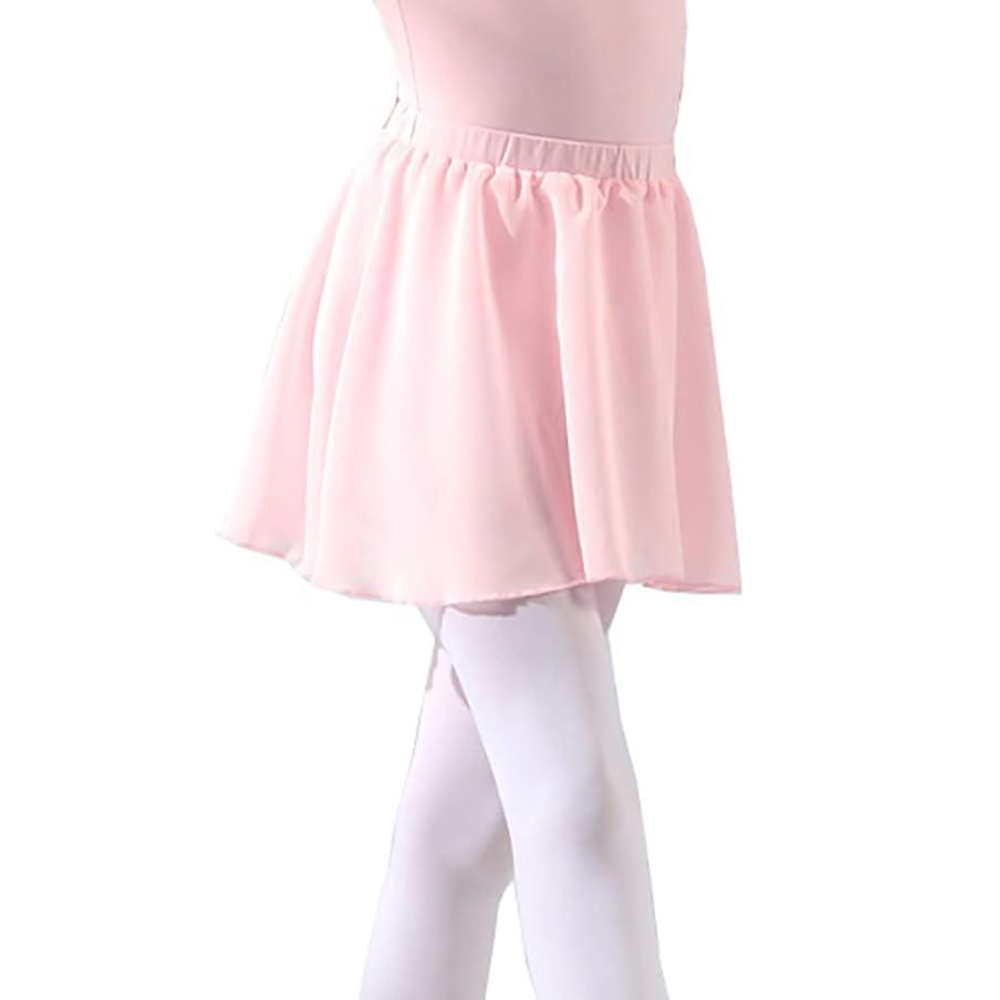 DANCEYOU Girls' Ballet Dance Basic Wrap Skirt Chiffon Skirt Kids Dress Skate Dancewear Pull on/Tie Waist