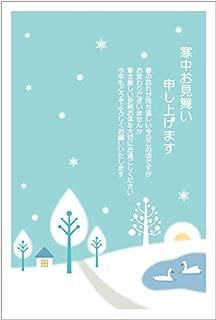 《私製 5枚》寒中見舞いはがき(pka-03 雪こんこん)《切手なし/裏面印刷済み/ポストカード》