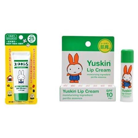 【セット買い】ユースキンS UVミルク SPF25 PA++ 40g (敏感肌用 日焼け止め) & ブルーナ スキンケア リップクリーム 5g (敏感肌用 リップクリーム)