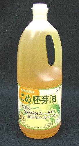 こめ胚芽油 1500g 【おいしいもの特選品・γオリザノール・ビタミンE・フェルラ酸・食用油脂・石けん用油脂・手作り石けん材料】【いまじん】安心な純国産油です。 驚くほどカラリと揚がる。泡立ちしません。