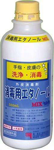兼一薬品工業 消毒用エタノールMIX「カネイチ」 500ml [指定医薬部外品]
