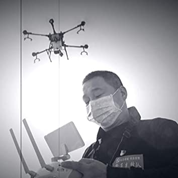 Drones Are Flying
