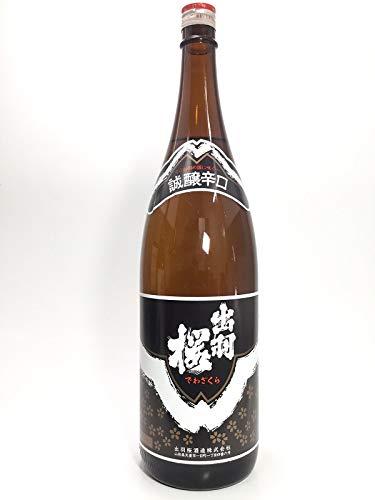 出羽桜 誠醸辛口[地元還元酒]1800ml