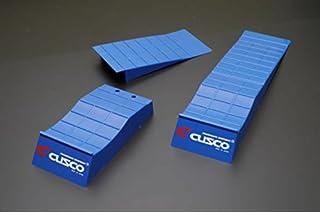 クスコ ( CUSCO )【スマートスロープ】2分割タイプ (ローダウン対応) 左右セット 00B 070 A