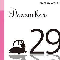 12月29日 My Birthday Book