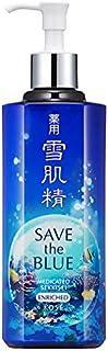 Kose高姿 雪肌精 Enricch 「SAVE the BLUE」设计水壶(滋润型) 500ml