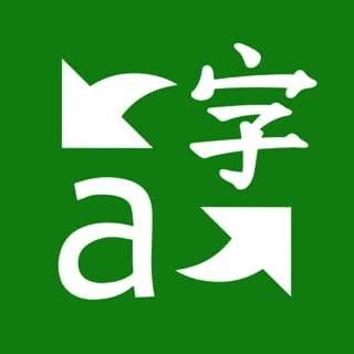 Microsoft Translator
