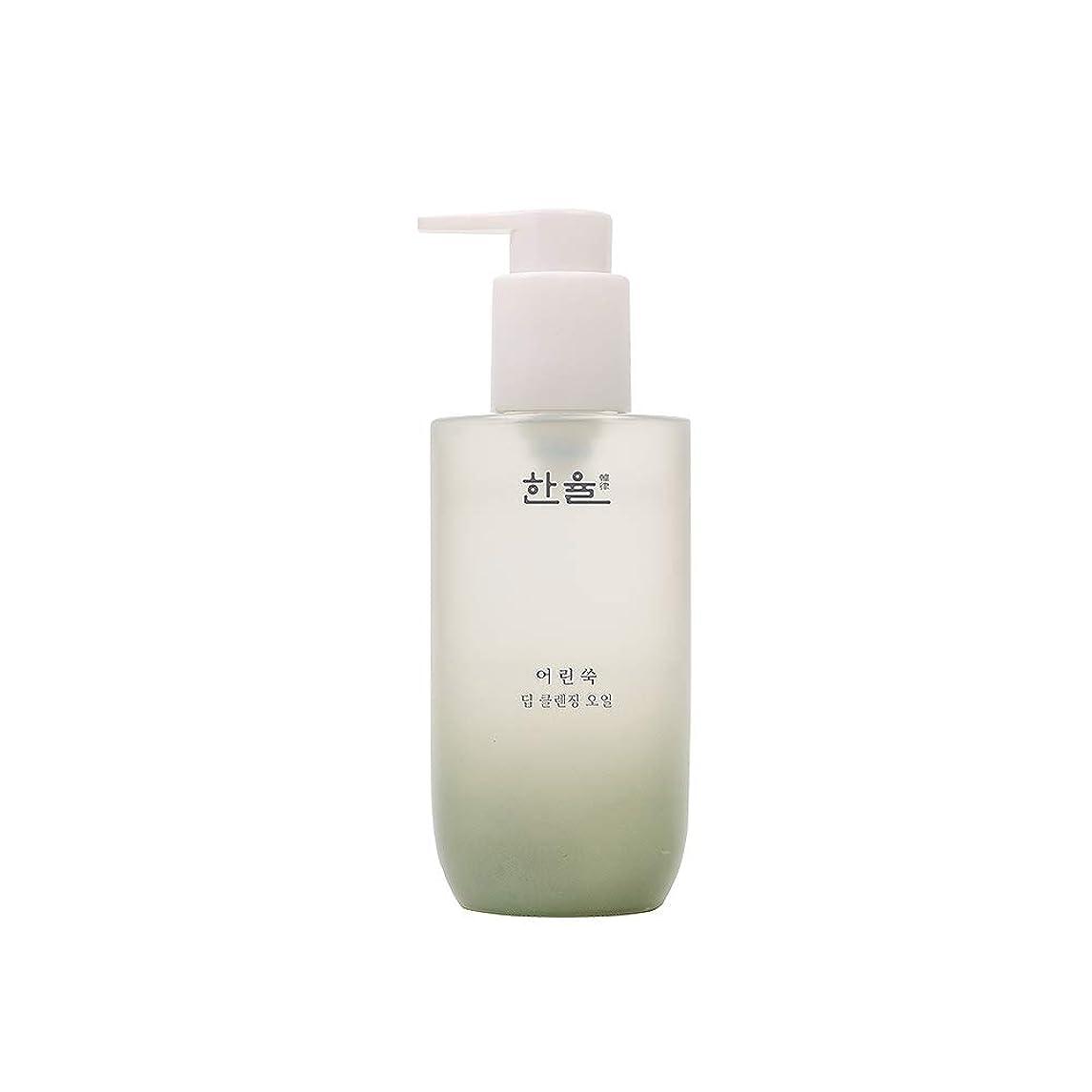 びっくりするシーフードほめる【HANYUL公式】 ハンユル ヨモギディープクレンジングオイル 200ml / Hanyul Pure Artemisia Deep cleansing oil 200ml
