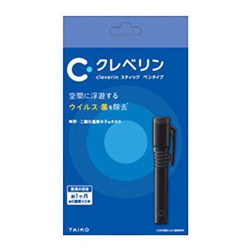 クレベリン スティック ペンタイプ ブラック (本体1本+つめ替スティック2本入り)×5個セット