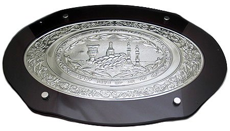 Legacy Judaica Wood & Silver Plate Challah Board - Large Oval
