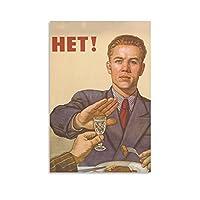 ソビエトポスター NET ビンテージポスターキャンバスポスター寝室の装飾スポーツ風景オフィスルームの装飾ギフトキャンバスポスター壁アートの装飾リビングルームの寝室の装飾のための絵画の印刷 12x18inch(30x45cm)